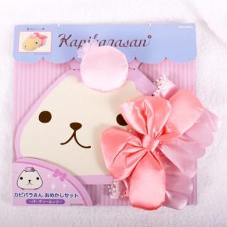 【Kapibarasan 】水豚妹DIY衣服-宴會服 (30cm公仔 )