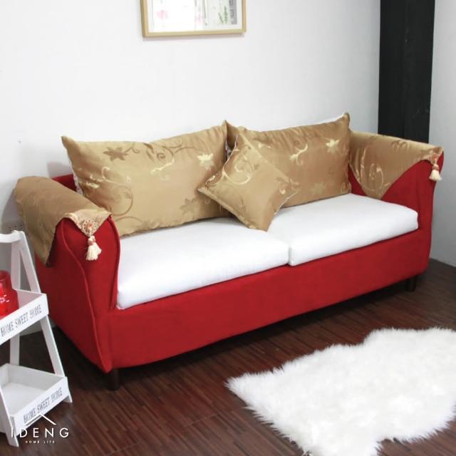 伊登沙發床 『德莫特』沙發椅