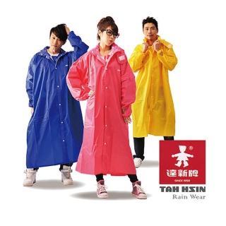 【達新牌】新款達新馳 尼龍全開披肩雨衣(三色可選)