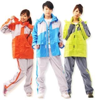 【達新牌】飛馳型 二件式時尚雨風衣(藍灰色)