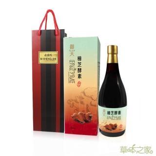 【草本之家】年節 限定-御天本草酵素液 桑黃 牛樟芝 750ml 送提袋