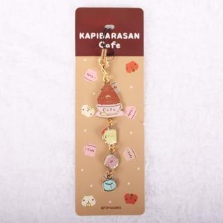 【Kapibarasan】水豚君咖啡小舖系列金屬吊飾(馬克杯)