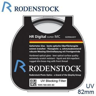 【Rodenstock】HR超級鍍膜UV保護鏡 82mm