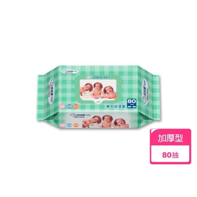 【拭拭樂】嬰兒柔濕巾(80抽)/