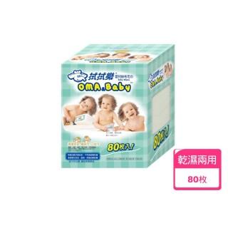【拭拭樂】嬰幼兒紗布毛巾(80入)/