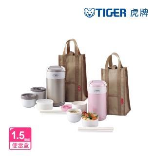 【TIGER 虎牌】日本製 1.5碗飯_不鏽鋼保溫飯盒(LWR-A092)