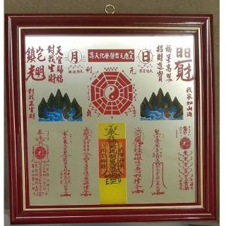 【開運陶源】乾坤太極八卦圖..23x23cm(小)