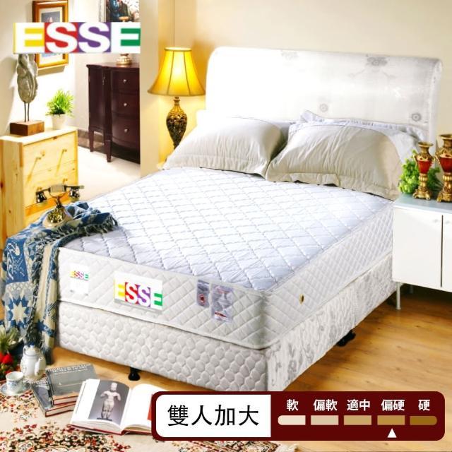 【ESSE御璽名床】防蹣抗菌健康記憶2.3硬式彈簧床墊(雙人加大)/