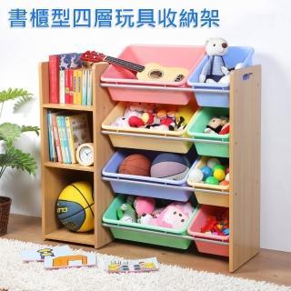 孩子天堂 書櫃型四層玩具收納架(附收納盒)