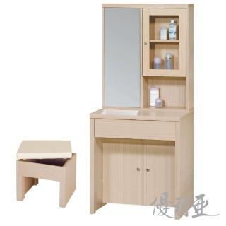 【優利亞-夢蝶】2.4尺化妝台+椅(2色可選)