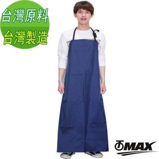 【omax】新尼龍雙層防水圍裙(顏色隨機)