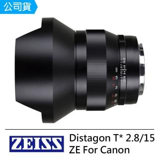 【ZEISS 蔡司】Distagon T * 2.8/15 ZE For Canon(公司貨)