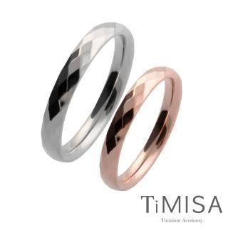 【TiMISA】格緻真愛-細版 純鈦對戒(雙色可選)