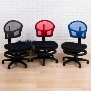 《BuyJM》小瑪莉坐墊加厚兒童成長椅/ 三色可選