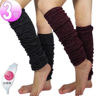 【賽凡絲】安格拉毛保暖長襪套 九分襪(3雙超值組)