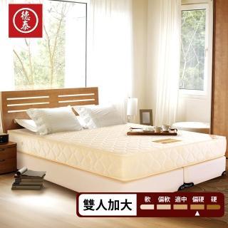 【德泰 歐蒂斯系列】連結式硬式620 彈簧床墊-雙大6尺(送保潔墊)