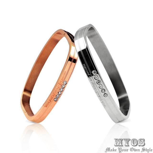 【MYOS】永恆不變_316L西德鋼情侶手環(銀玫款)