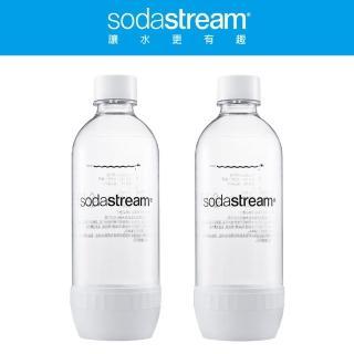 【全館滿7000送蒸氣熨斗】Sodastream專用水瓶(1L 2入白)