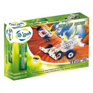 【智高Gigo】太陽能馬達機械-入門組(#7361)