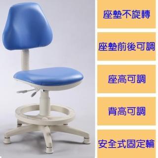 【C&B】天才家皮面安全成長椅(四色可選)