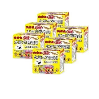 【必安住】水蒸式殺蟲劑20g(6入)