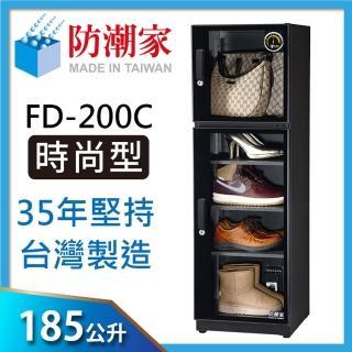 【防潮家】185公升電子防潮箱(FD-200C生活系列)/
