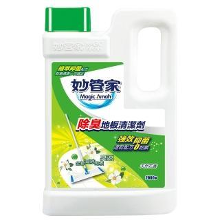 【妙管家】除臭地板清潔劑2000G(寵物/浴廁地板專用)