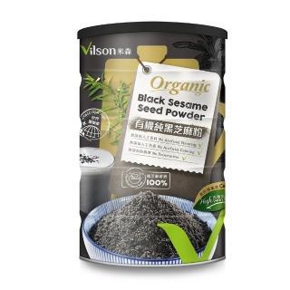 【米森】有機純黑芝麻粉(350g/罐)