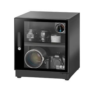 【防潮家】59公升電子防潮箱(FD-60EA旗艦指針系列)