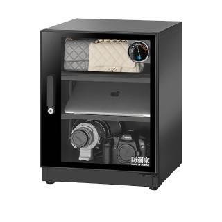 【防潮家】72公升電子防潮箱(FD-70EA旗艦指針系列)