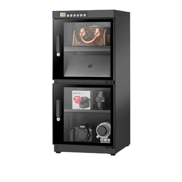 【防潮家】128公升電子防潮箱(FD-126A旗艦微電腦系列)/