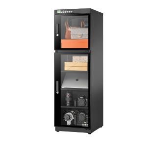 【防潮家】215公升電子防潮箱(FD-196A旗艦微電腦系列)/