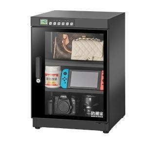 【防潮家】79公升電子防潮箱(FD-76A旗艦微電腦系列)