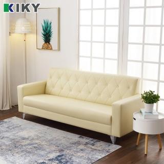 【KIKY】艾薇兒3人座皮扣沙發組(3色可選)