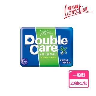 【康乃馨】Double