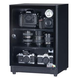 【寶藏閣】全自動電子防潮箱(GH-70)