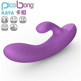 【瑞典PicoBong】卡婭 KAYA激情雙重震動棒-紫-12hr