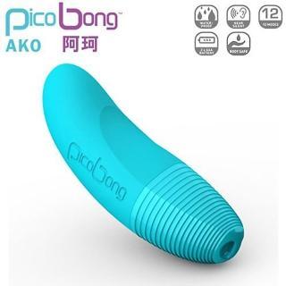 【瑞典PicoBong】阿珂 女性身體按摩器-藍-12hr