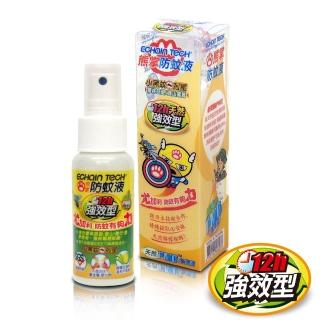 【ECHAIN TECH】熊掌12hr. 強效型防蚊液 -PMD配方(60ml)
