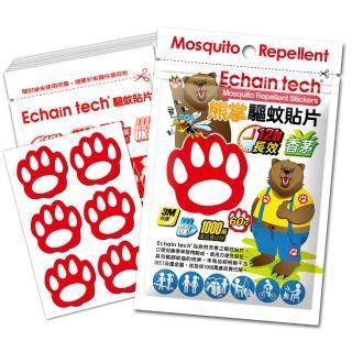 【ECHAIN TECH】熊掌 長效驅蚊防蚊貼片(1包/60片)