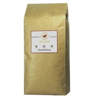 【雲谷】曼特寧咖啡豆1磅-454g