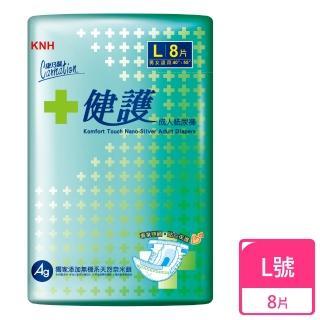 【康乃馨】健護成人紙尿褲L號8片(限量100箱.售完為止)