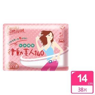 【康乃馨】律動美人護墊微香38片(38片/包)