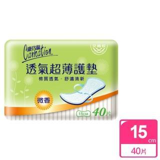 【康乃馨】康乃馨透氣超薄護墊微香40片(40片/包)/