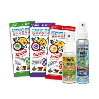【ECHAIN TECH】熊掌超人PMD驅蚊貼片3包+防蚊液x1(瘋狂下殺↘68折)