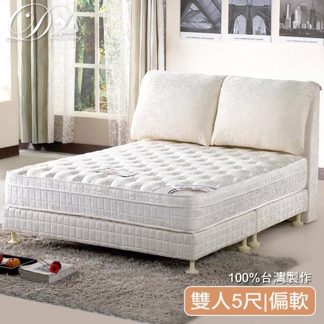 【睡夢精靈】英倫情人貼身型三線獨立筒床墊(雙人5尺)/