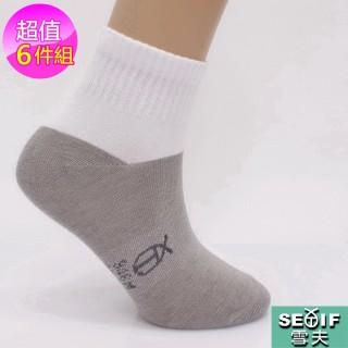【雪夫除臭襪】MIT奈米技術-休閒短襪6件組(贈送高透氣除臭鞋墊1雙)