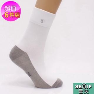 【雪夫除臭襪】MIT奈米技術-無痕紳士襪6件組(贈送高透氣除臭鞋墊1雙)