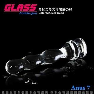 【香港VenusGLASS】拉珠精靈-玻璃水晶後庭冰火棒Anus 7