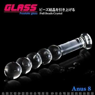 【香港VenusGLASS】拉珠水晶-玻璃水晶後庭冰火棒Anus 8-12hr